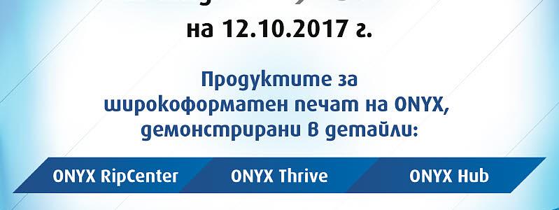 GED Insights с ONYX