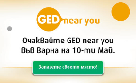 GED near you Варна