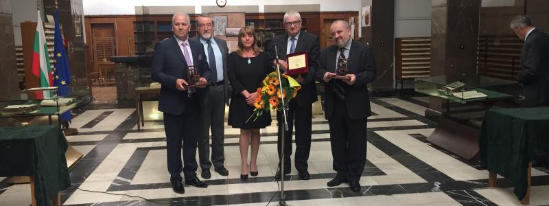 СПИБ връчи годишните награди