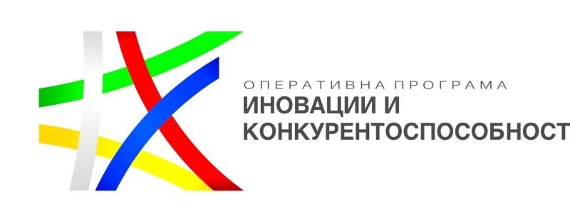 Гед ООД подписа договор BG16RFOP002-2.077-0391-C01 от 20.01.2021 г. за предоставяне на безвъзмездна финансова помощ с Министерство на икономиката